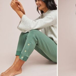 Anthropologie Joggers!